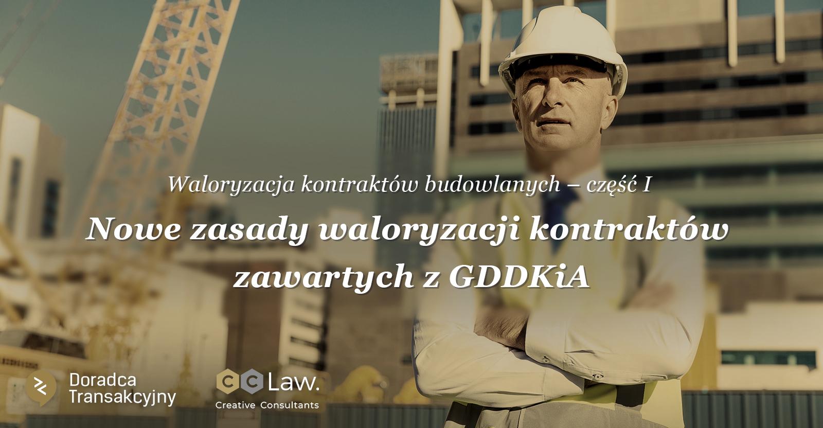 do_artykułu_luty_2019_01_poprawka
